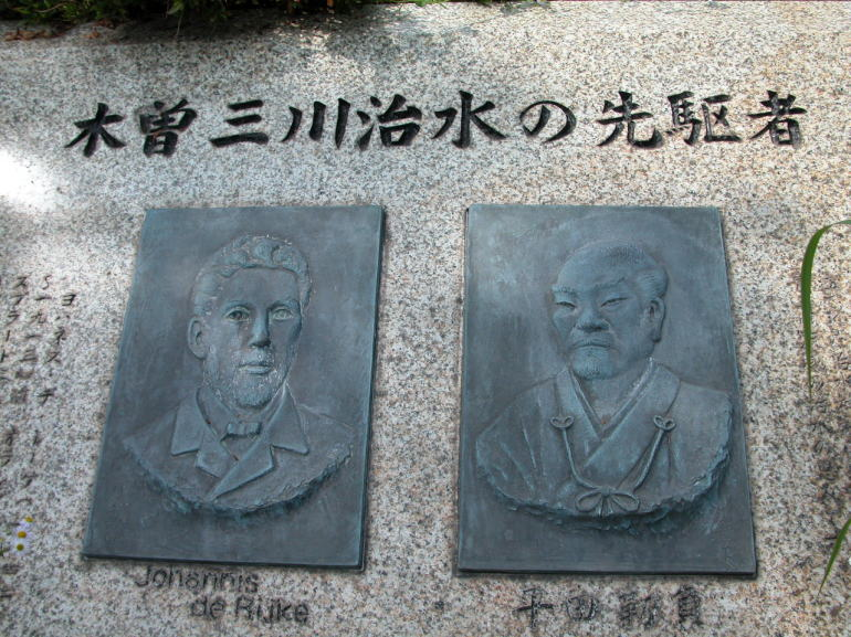 http://washimo-web.jp/Trip/Chisui/chisui05.jpg