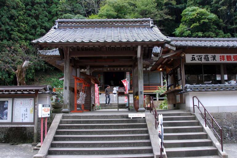 弘法寺 (瀬戸内市)