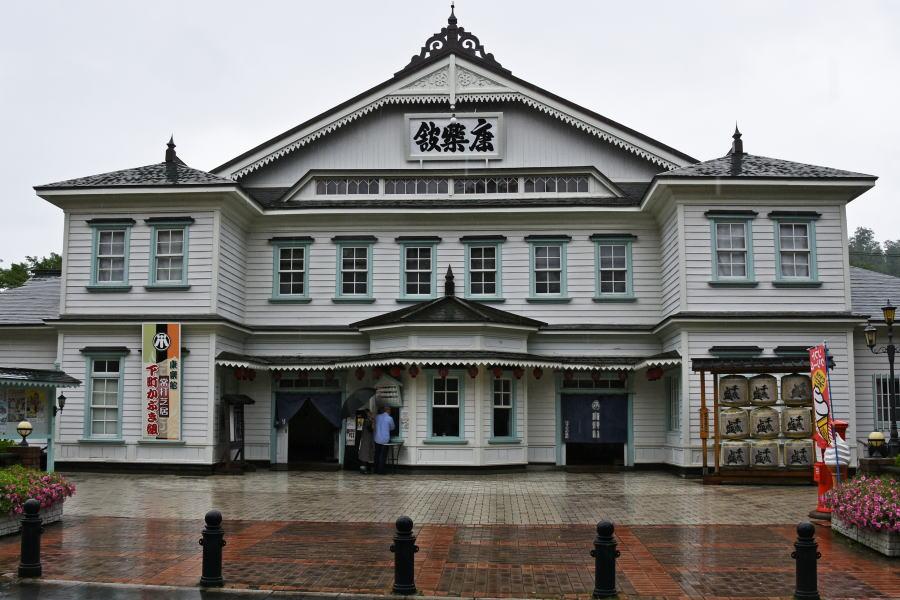 康楽館 - 秋田県鹿角郡小坂町 / 旅行記